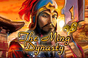 dynasty of ming 15021898024641 image