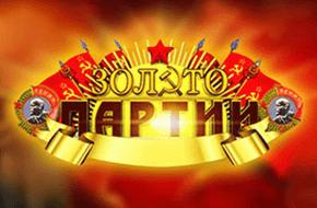 Лучшие российские онлайн казино
