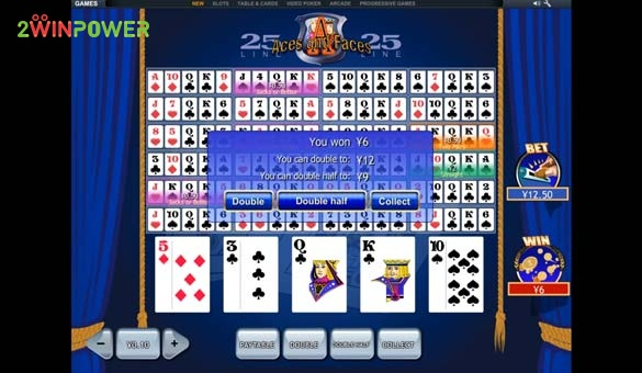 25 lines aces and faces videopoker ot pleytek 15845447516676 image