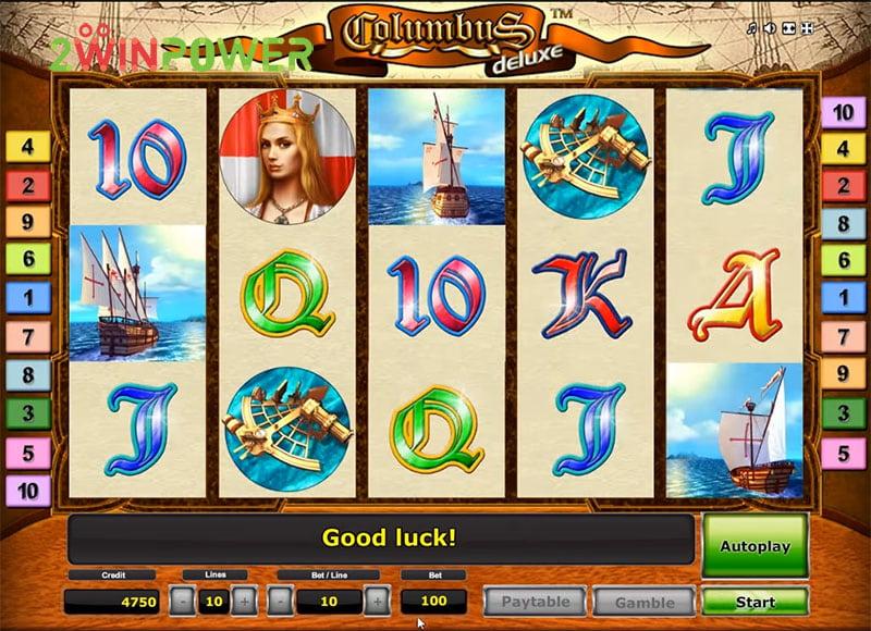 Азартные игры скачать на телефон