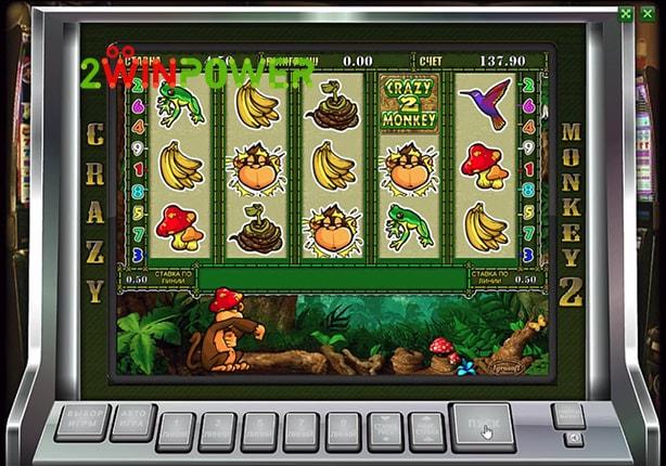 Купить игровые автоматы обезьянки играть бесплатно в игровые автоматы скалолаз онлайн