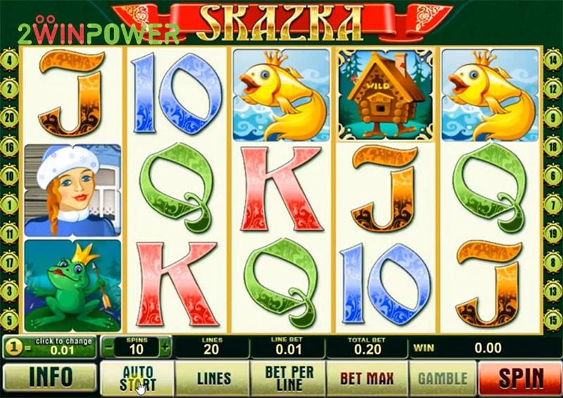 Обыграть интернет казино отзывы