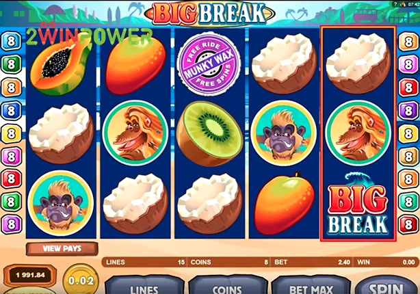 microgaming big break 15072187493476 image