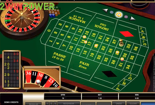microgaming french roulette 15081641362284 image