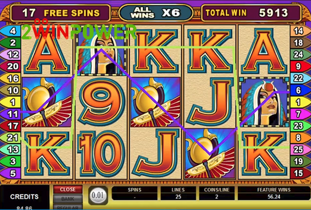 microgaming isis 15084185104182 image