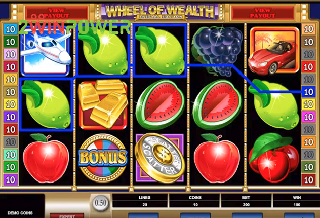microgaming wheel of wealth special edition 15081583955014 image