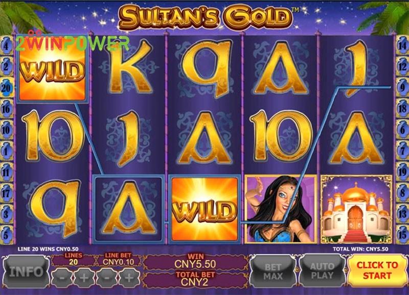 Вулкан игровые автоматы игра скачать бесплатно