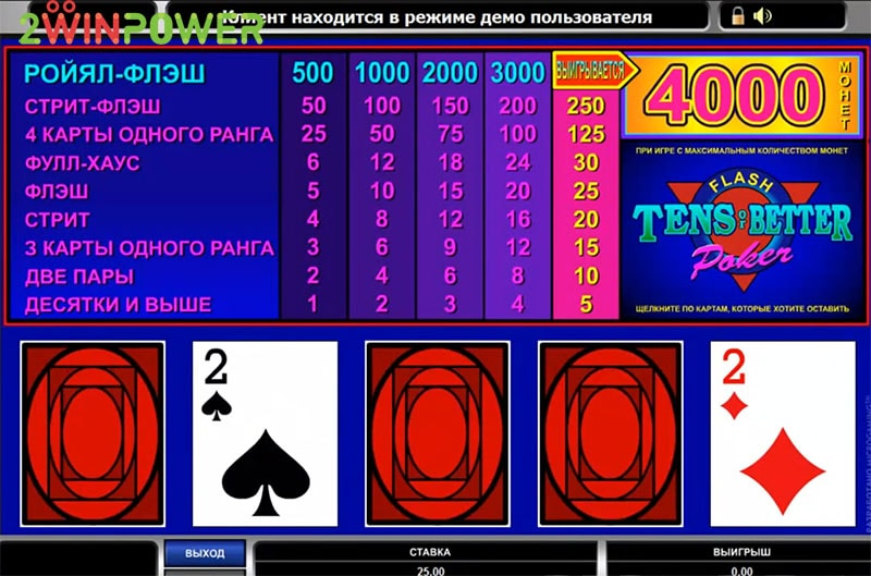 tens or better poker 15461640610682 image