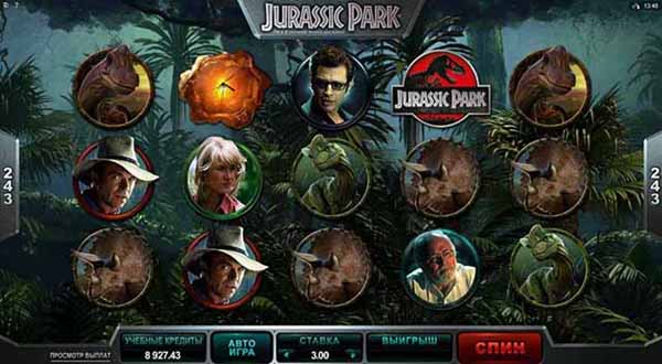 Jurassic Park: Microgaming game copy