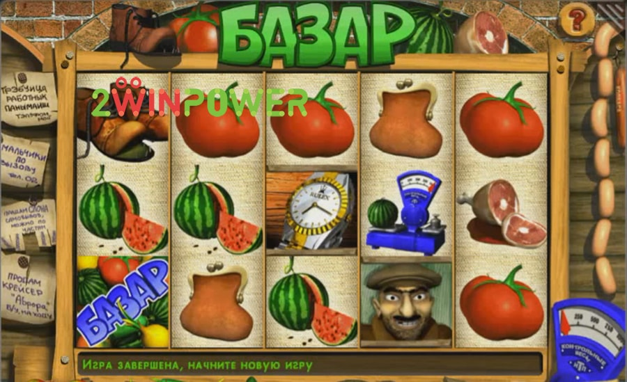 Unicum - Bazar games clones and slots replica