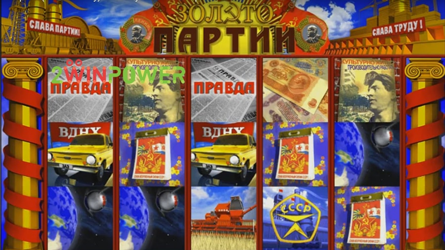 Unicum - Gold of Party slots replica and games copies