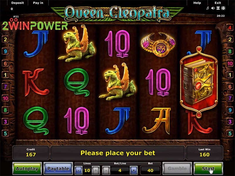 Sweepstakes Internet Cafe Software: Best Gambling Software
