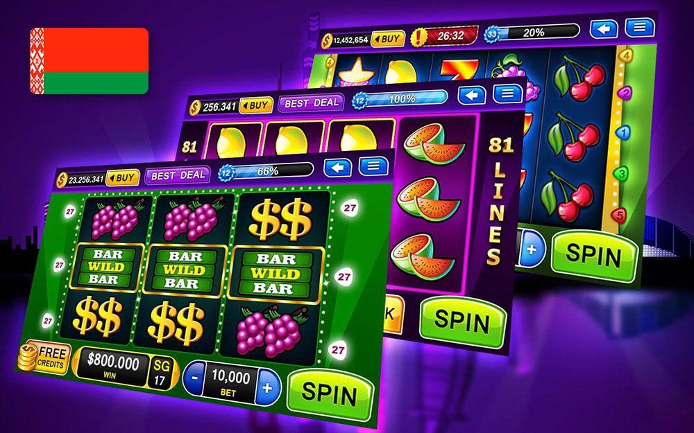 Як виграти гроші в інтернет казино
